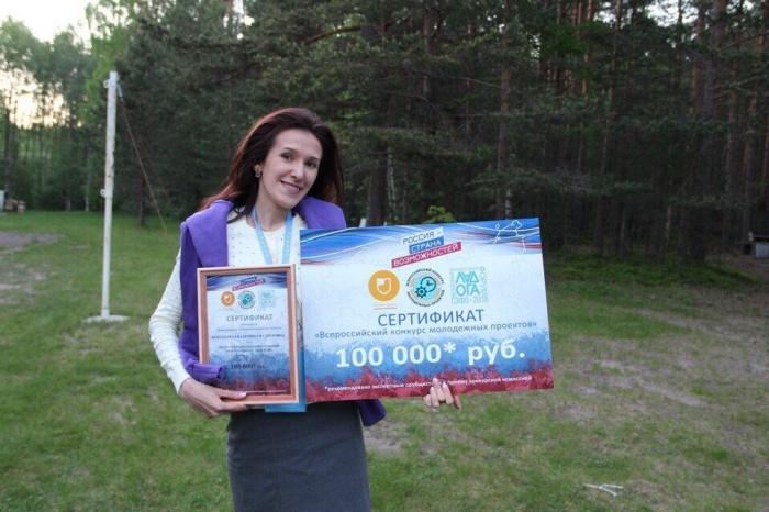 Проект рушанки выиграл 100 тысяч рублей на молодежном форуме «Ладога»